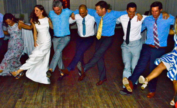 230 Elm Wedding